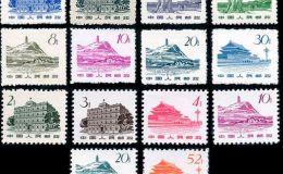 普12 革命圣地图案(第二版)普通邮票