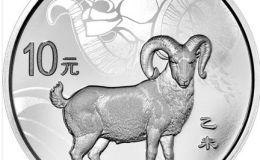 羊年银币价格 每年都呈现稳定的上升
