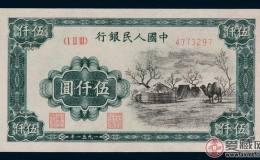 """第一套人民币珍藏册中""""四大天王""""最珍贵"""