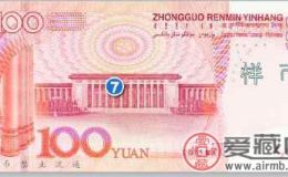 新版100元人民币错版的背后现象