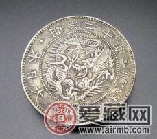 明治银元价格表和收藏意义
