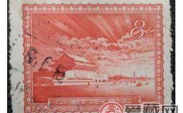 特15放光芒错版邮票十分珍贵