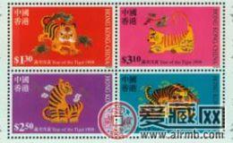 投资HK S81 二轮虎 小全张(1998年)