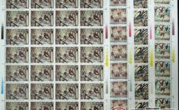 收藏1994-8 敦煌壁画(第五组)整版票需趁早