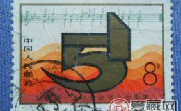 "J35 纪念""五一""国际劳动节九十周年价格一直上涨"