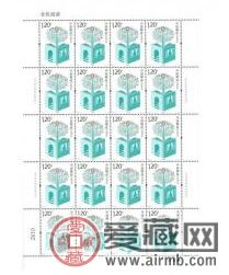 2016-8 全民阅读 大版邮票的发行背景
