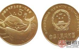 珍稀动物纪念币价格
