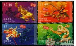 深受关注的HK S197 四轮龙(小型张)邮票