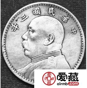民国三年袁大头银元签字版很珍贵