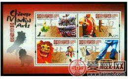 HK S162M 中国武术(小全张)(2007年)邮票