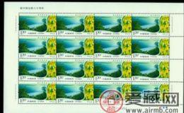 2010-24 新中国治淮六十周年 大版邮票