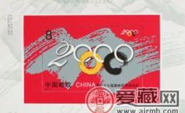 2000-17 奥运双联(第27届奥林匹克运动会)