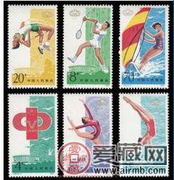 J93 中華人民共和國第五屆運動會郵票發展潛力大