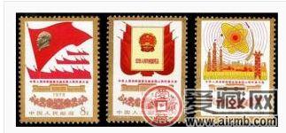 J24 中华人民共和国第五届全国代表大会邮票