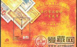 AM S069 澳门首次发钞一百周年为什么值得收藏