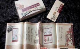 丝绸系列邮票为什么受欢迎