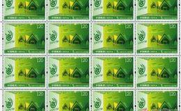 2009-8 中国与世博会大版票收藏注意事项