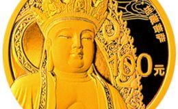 佛教圣地金银币整套激情电影价值高
