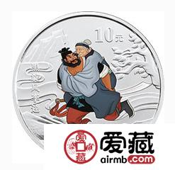 水浒传第叁组彩银套币多种价值于一身