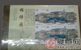 2003-11 蘇州園林--網師園小版票(百版)招人喜愛