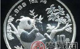 96年精致熊猫(1oz)有什么优势