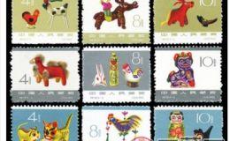 特58 民间玩具邮票展现了民间文化特色