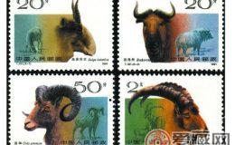 T161 野羊邮票图片欣赏