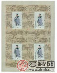 2014-18 诸葛亮丝绸小型张四连体邮票收藏优势多