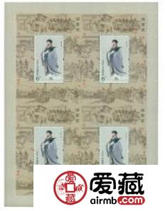 2014-18 诸葛亮丝绸小型张四连体邮票激情小说优势多