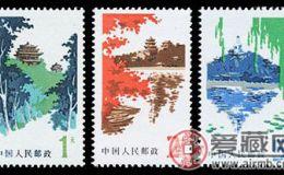 普20 北京風景圖案普通郵票選擇的圖案是什么