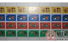 T137 儿童生活邮票最近行情不错