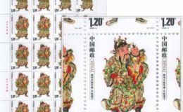 解析2009-2漳州木版年畫大版票的收藏價值