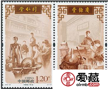 2010-28《中医药堂》大版的发行背景是什么