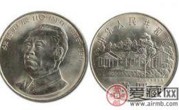 激情小说朱德诞辰110周年纪念币趁早入手