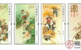 《春夏秋冬》特种邮票即将发行