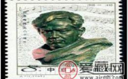 J111 冼星海诞生八十周年邮票纪念意义重大