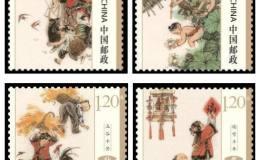 《春夏秋冬》特种邮票尽显四季美色