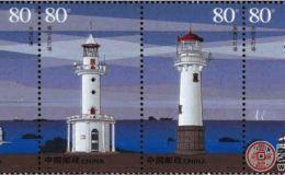 2006-12现代灯塔大版票
