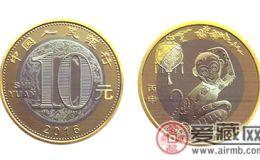 生肖纪念币