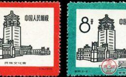 特36 民族文化宫邮票很有前途