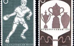 纪99 第27届世界乒乓球锦标赛邮票更朴素和雅致