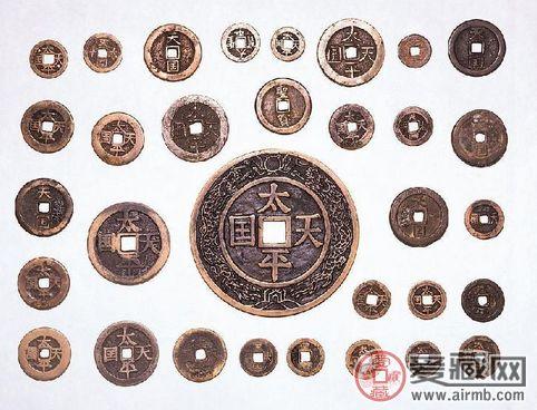 古钱币图片以及价值都很重要