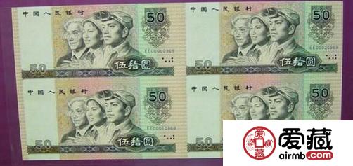 康银阁连体钞最新价格上涨的原因