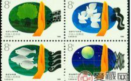 T127 环境保护邮票价格