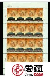2009-19 国家图书馆大版票收藏