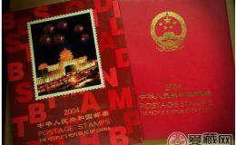 2004年南方邮票年册价格