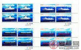 2015-10 中国船舶工业 四方连邮票还有待发展