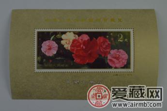 J42 中华人民共和国邮票
