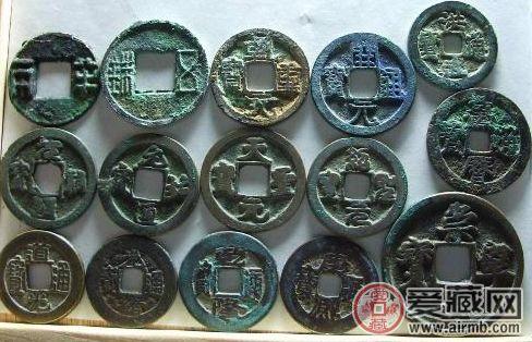 中国古钱币价格将令人震惊