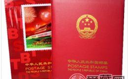 1989年南方邮票年册收藏价值高